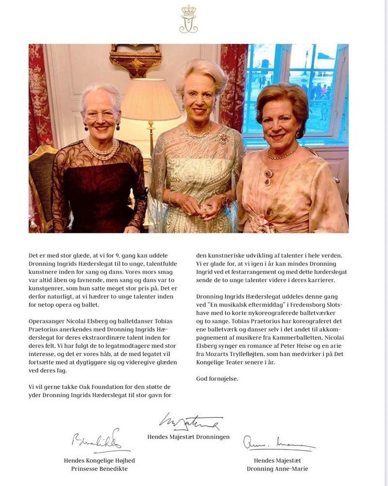 Prix reine Ingrid