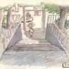 kondo_futo_furikaeru_to49