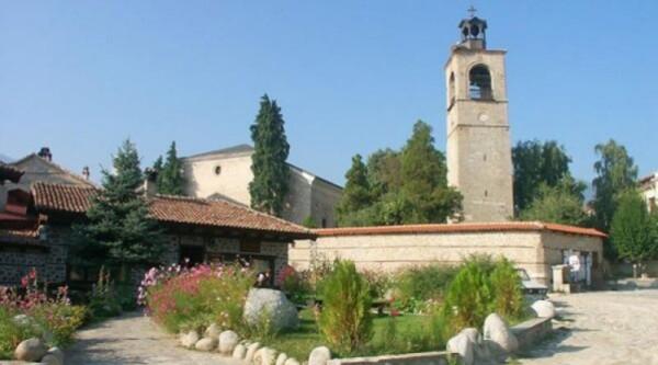 Jour 3 - Bansko l'église d'extérieur