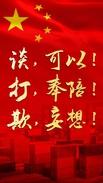 Quatre semaines d'incertitude  à venir dans la guerre commerciale sino-américaine