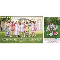 Annonce des calendriers 2019 pourles Morning Musume