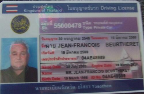 La gazette de Ban Pangkhan (10). Du 19/02 au 17/03/2012.