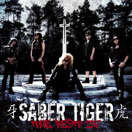 Saber Tiger - The Best Of (2015)