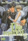 no-money-,--okane-ga-nai--tome-5-105911