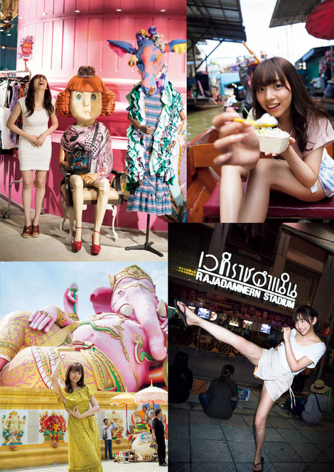 Magazine : ( [Flash Special Gravure Best] - Autumn |30/11/2017| - Nanase Nishino, Mai Shinuchi, Hina Higuchi, Yuka Sugai, Keyakizaka46 & Nogizaka46 )