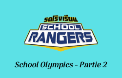 School Rangers