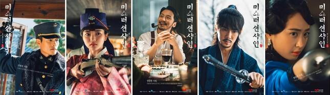 Mon avis sur Mr Sunshine (drama coréen)