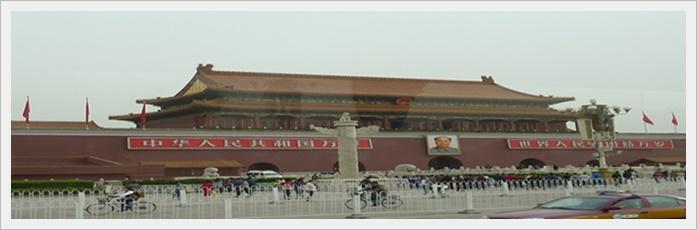 PEKIN - La place  Tian'an men