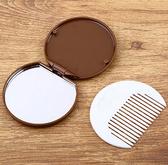 Mirror en chocolat