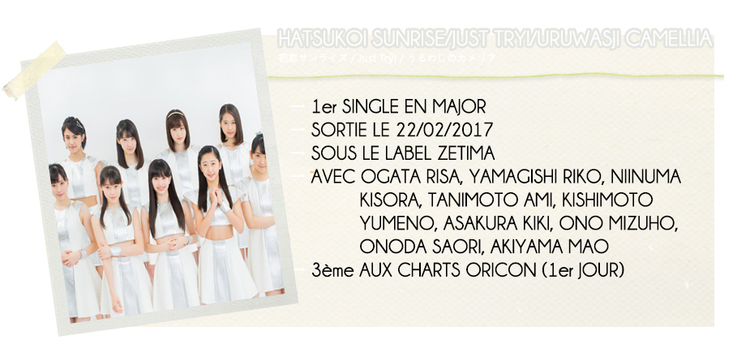 HATSUKOI SUNRISE/JUST TRY!/URUWASHI NO CAMELLIA