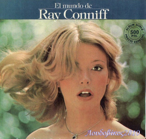 Pierre Allard - Ray Connift