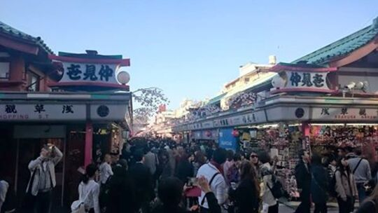 Jour 2 : Première découverte de Tokyo