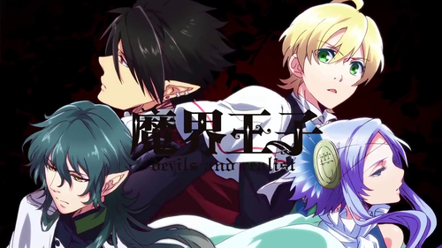 Makai Ouji: Devils and Realist anime vostfr