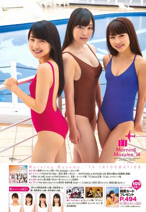 "Apparition d'Ayumi dans le magazine ""Weekly Shonen Sunday"""