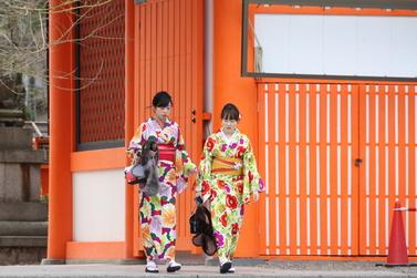 Kyoto, une ville intemporelle