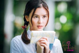 Sucharat Manaying (Actrice Thailandaise)