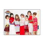 "Goodies du fanclub event ""Hello! Xmas Days2♥"""