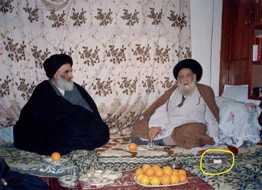 تقرير  حول حقيقة الشيعة