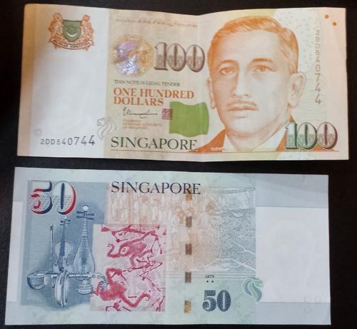 La Monnaie à Singapour