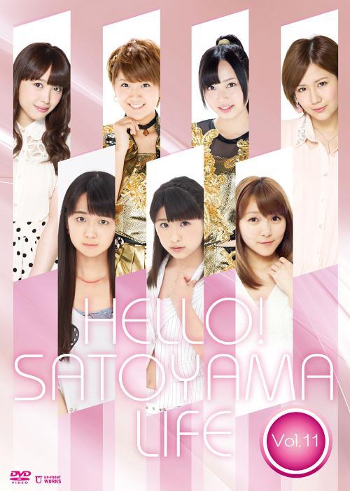 Hello!SATOYAMA Life Vol.11