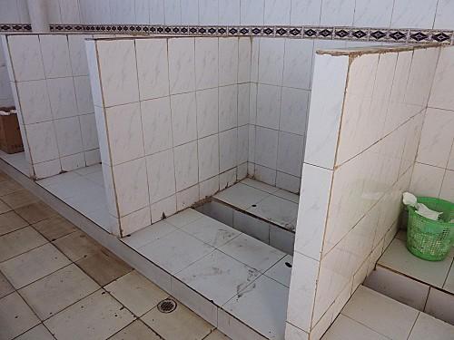toilettes près de Mile