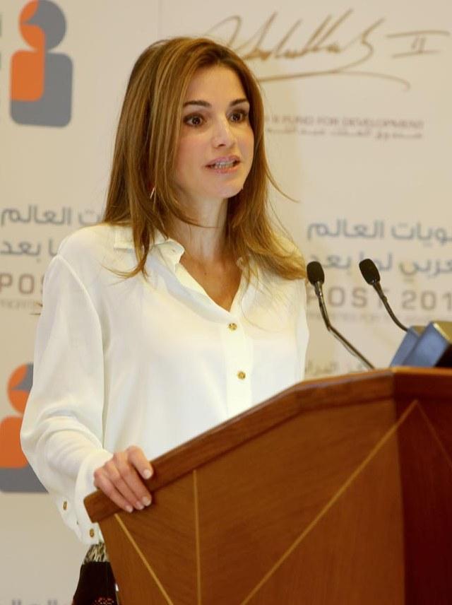 Rania et les