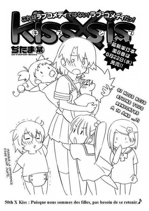 Kiss x Sis 50