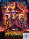 avengers infinity war affiche