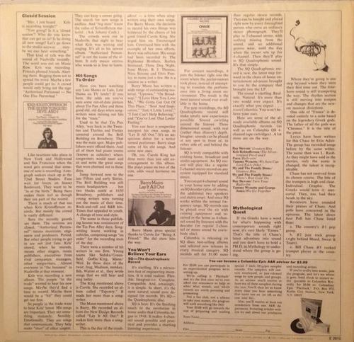 "Wayne Cochran  & The C.C. Riders : Album "" Cochran "" Epic Records E 30989 [ US ]"