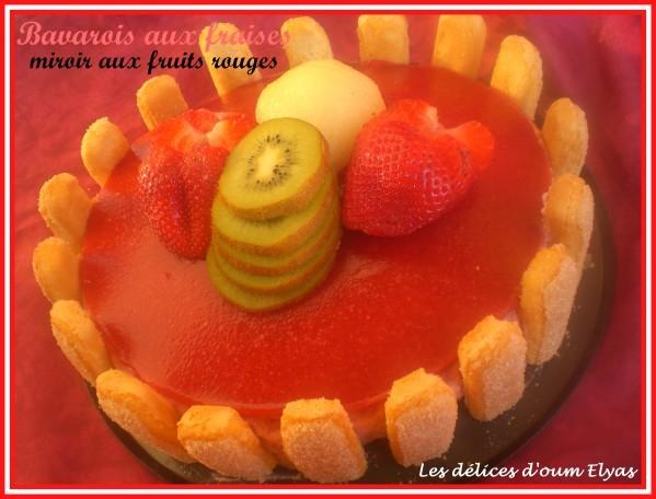 Bavarois-mousse-de-fraises-et-mirroir-a-base-de-nappage-au.JPG