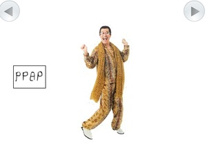 Jouer à Pen pineapple apple pen escape