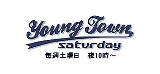 Young Town Doyoubi