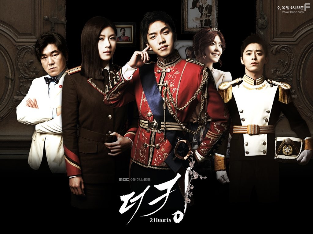 The king 2 hearts - 더킹투허츠