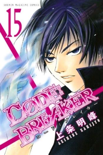 code breaker tome 15