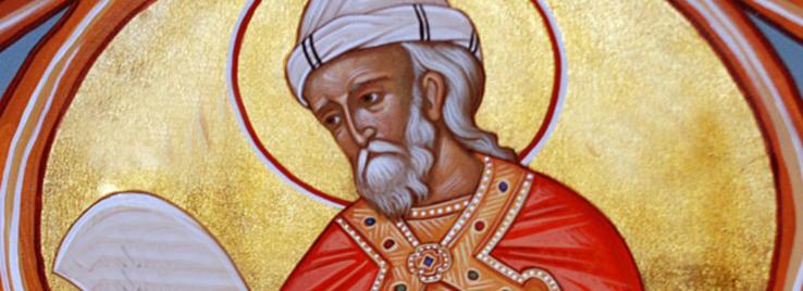le prêtre Esdras apporta la Loi en présence de l'assemblée, composée des hommes, des femmes, et de tous les enfants en âge de comprendre. C'était le premier jour du septième mois.