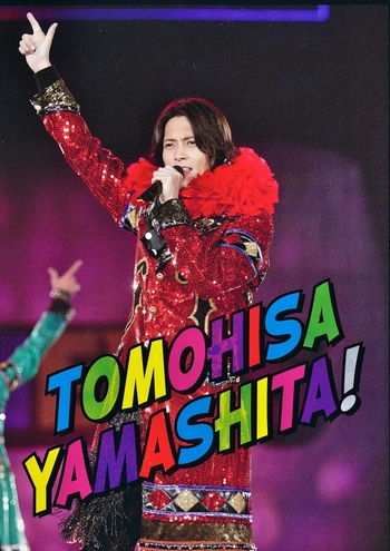yamashita_tomohisa_1_by_news4ever-d45nmeu