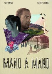 Affiche Mano a Mano (TEFF 2015)