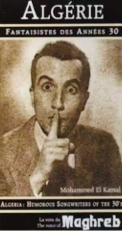 """Hamel  Mohamed dit """"El Kamal"""""""