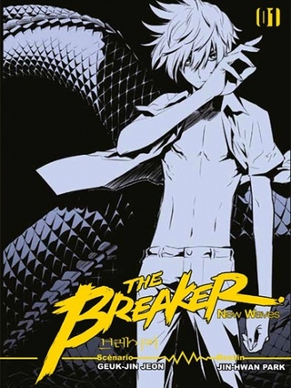 The Breaker - New Wave
