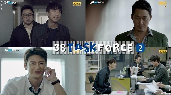 38 Task Force - épisode 2 -