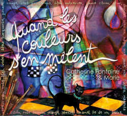 Audition JM France Limousin le 13 mai 2015 au Théâtre Les 7 collines à Tulle