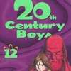 20th century boys tome 12