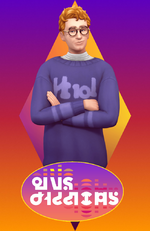 Posters Sims Sessions 2021