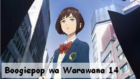 Boogiepop wa Warawana 14