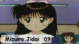 Mizuiro Jidai 09
