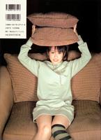 Takahashi Ai 高橋愛 photobook