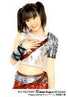 Erina Ikuta Morning Musume DX
