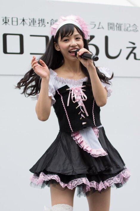 Models Collection : Seina Tsurumaki ( N°2 )