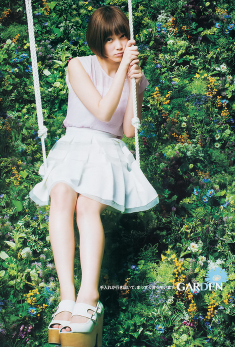 Gravure idol session : ( [Young Jump] - 2014 / N°9 )
