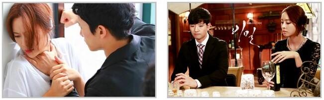 Mon avis sur Secret (drama coréen) REVISIONNAGE